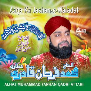 Aaqa Ka Jashan-e-Waladat Vol. 1 - Islamic Naats