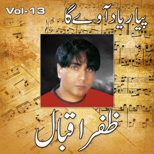 Zafar Iqbal Zafar, Vol. 13