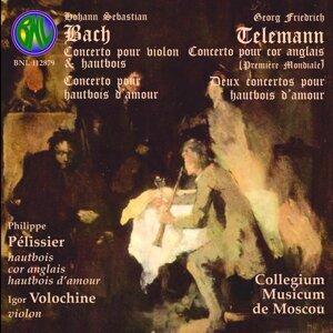 Bach & Telemann: Concertos pour violon, hautbois, hautbois d'amour et cor anglais
