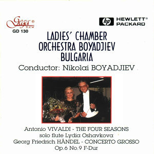 Ladies' Chamber Orchestra
