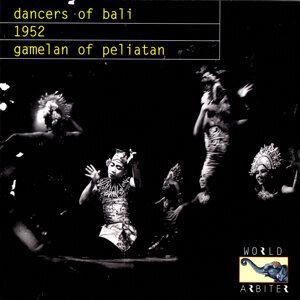 Dancers of Bali: Gamelan of Peliatan, 1952