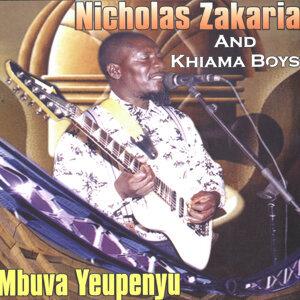 Mbuva Yeupenyu