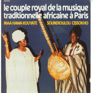 Le Couple Royal de la Musique Traditionnelle Africaine à Paris