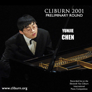2001 Van Cliburn International Piano Competition Preliminary Round
