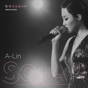聲吶 (SONAR) - Live