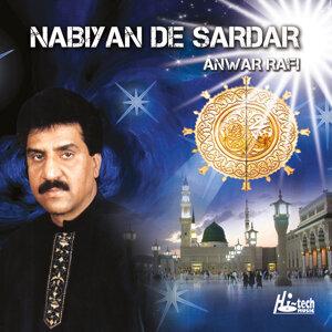 Nabiyan De Sardar - Islamic Naats