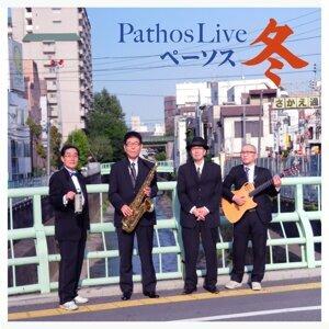 Pathos live 冬 (Pathos Live Winter)