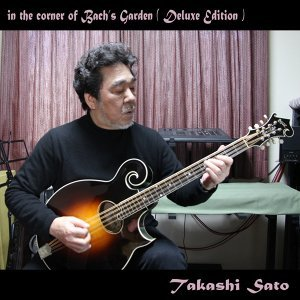 In the Corner of Bach's Garden (Deluxe Edition)
