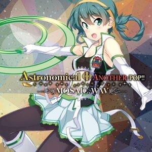 Astronomical ANOTHER-POP!! (Astronomical Another-Pop!!)