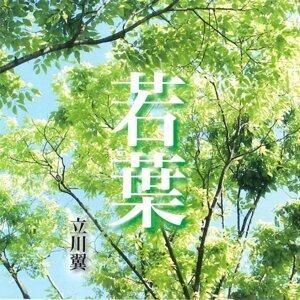 若葉 (Wakaba)