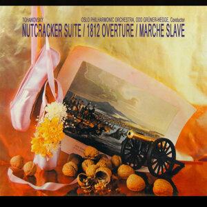 Nutcracker Suite, 1812 Overture & Marche Suite