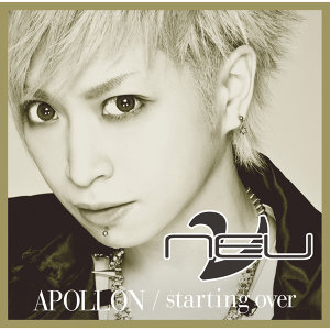 APLLON/startingover 初回盤[ takumi Ver.]