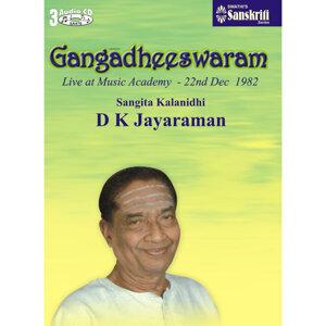 Gangadheeswaram Live At Music Academy - D K. Jayaraman