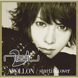 APLLON/startingover 初回盤[ЯeI Ver.]