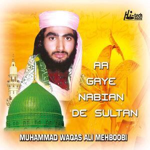 Aa Gaye Nabian De Sultan - Islamic Naats