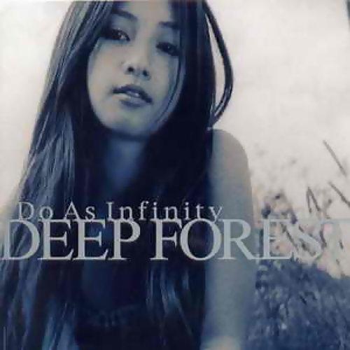 深睡森林 (DEEP FOREST)