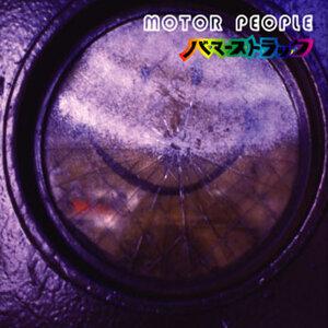 Motor People