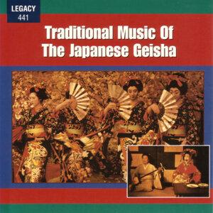 Traditional Music Of The Japanese Geisha