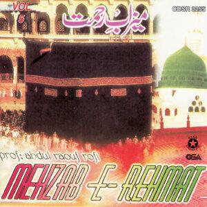 Mehzab-e-Rehmat
