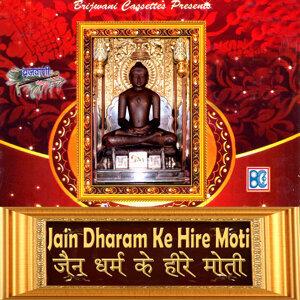 Jain Dharam Ke Hire Moti