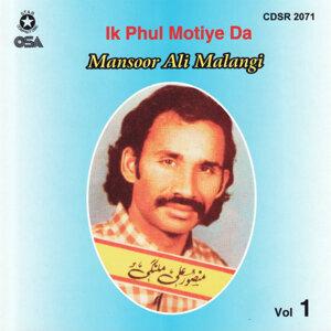 Ik Phul Motiye Da