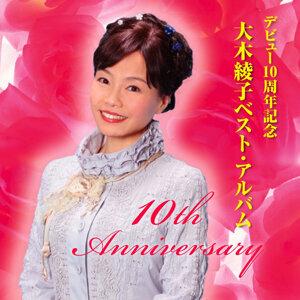 デビュー10周年記念