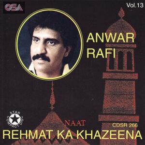 Rehmat Ka Khazeena