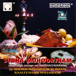 Subha Muhoortham