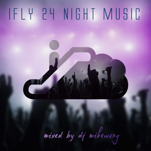 iFLY Vol.24