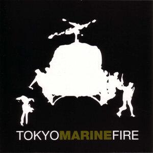 Tokyo Marine Fire