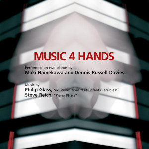 Philip Glass: Music 4 Hands