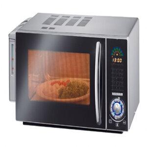Recetas de cocina: Microondas vol 1