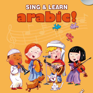 Sing & Learn Arabic