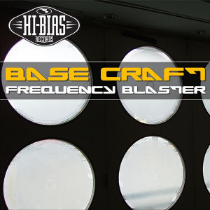 Frequency Blaster EP