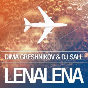 Lenalena - EP