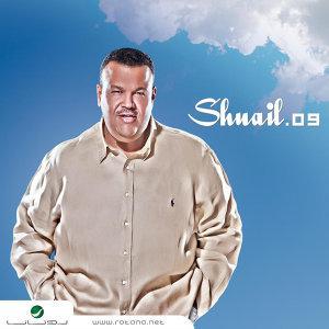 Shuail 09