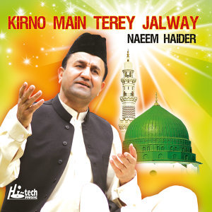 Kirno Main Terey Jalway - Islamic Naats