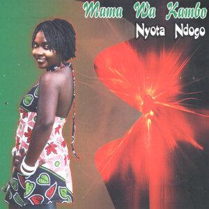 Mama Wa Kambo