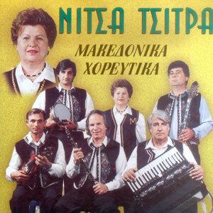 Makedonika horeftika
