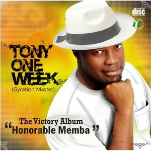 Honorable Memba - From the Victory Album