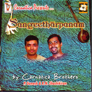 Sangeetharpanam