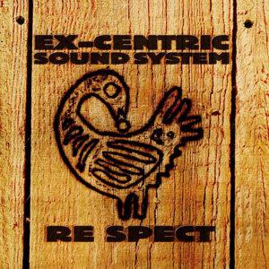 RE SPECT (Box Set feat. all five EXS albums)