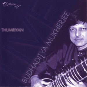 Thumriyan