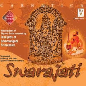 Swarajatis