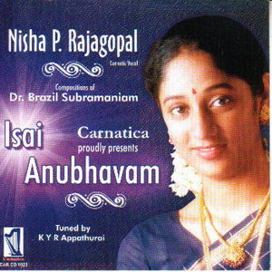 Isai Anubhavam