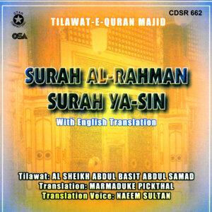 Surah Al-Rahman Surah Ya-Sin