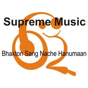 Bhakton Sang Nache Hanumaan
