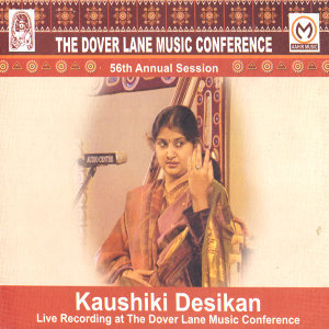 The Dover Lane Music Conference (Live)