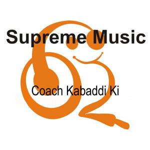 Coach Kabaddi Ki