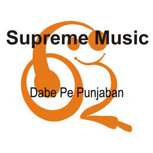 Dabe Pe Punjaban